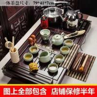 饮露凝香茶盘配汝窑茶具套装茶具套装家用全套自动电热磁炉套装茶具套装