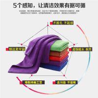 10条装搞卫生小毛巾擦手方巾挂式四方厨房抹布比纯棉吸水加厚好用