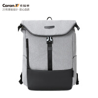 卡拉羊新款双肩包男电脑背包简约时尚商务休闲防盗背包书包中学生CX5879