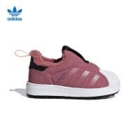 阿迪达斯(adidas)儿童鞋男童女童新款三叶草贝壳头加绒保暖运动休闲鞋F36706 紫色