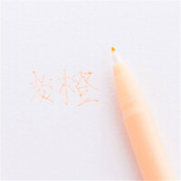韩国文具3000彩色中性笔 水彩笔手账勾线纤维笔学生用