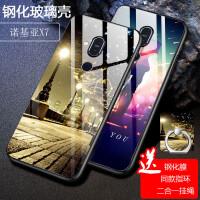 诺基亚X7手机壳套 nokia x7保护套 诺基亚x7 TA-1131钢化玻璃镜面软胶壳个性新潮牌男女款彩绘外壳