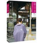【旧书二手书9成新】日本 熊佳树 9787229077594 重庆出版社