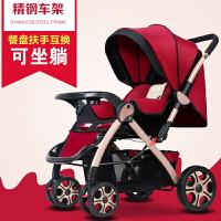 高景观婴儿推车可坐躺双向超轻便携折叠四轮避震宝宝小孩儿手推车YW169
