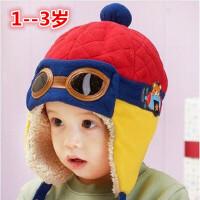 儿童护耳小孩帽子冬天 男童女宝宝飞行员雷锋帽0-1-2岁秋冬款冬季