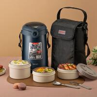 日本泰福高保温饭盒多层不锈钢学生便携保温桶上班族家用便当盒2.5升