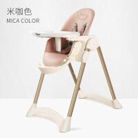 婴儿餐椅儿童餐椅家用便携可折叠宝宝吃饭餐桌椅多功能座椅
