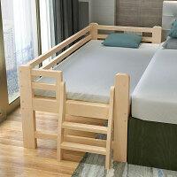 实木儿童床男孩女孩公主床单人床拼接床加宽床婴儿床带护栏小孩床 其他 不带