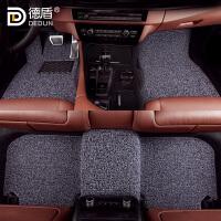 丝圈脚垫汽车A4L奥迪A3 A6L Q5L Q3 X3宝马3系5系X1专用奔驰C200L