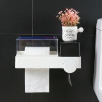 泰蜜熊免钉无痕贴防水可视带卫生棉盒置物纸巾盒垃圾袋收纳盒卫生间纸巾