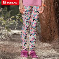 【3折价:59元】探路者儿童童装 春夏新款户外女童吸湿速干弹力跑步长裤QAMG84088