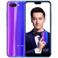 华为honor/荣耀10  (6+64GB)(6+128GB)拍照手机 全面屏移动联通电信4G手机 学生双卡双待