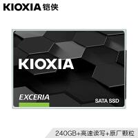 【赢鼠标 原东芝tr200】kioxia/铠侠固态硬盘240g TC10 ssd固态硬盘 sata3固态台式机电脑笔记本