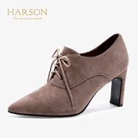 【 限时4折】哈森 2019秋季新款羊反绒尖头深口单鞋女 通勤粗跟高跟鞋 HL96032