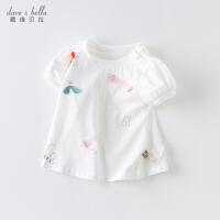 davebella戴维贝拉2020夏季新款女童T恤宝宝休闲T恤DB13960