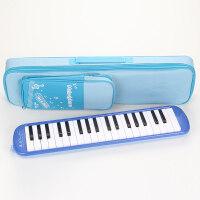 孔声口风琴37键学生儿童初学者教学口风琴送吹管琴包入门口风琴 蓝色