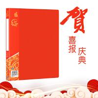 富得快A4文件夹双夹单夹文件夹资料夹办公用品双强力夹收纳A4档案资料册 中国红