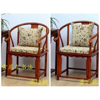 定做中式红实木沙发垫坐垫实木沙发垫子椅垫抱枕靠垫家纺布套k