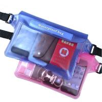 游泳防水包大号防水腰包手机相机防水袋户外运动便携储物透明袋
