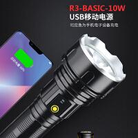 p70手电筒R3可充电多功能家用户外亮远射led5000防水照明灯