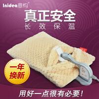 意构毛绒充电暖宝宝已注水暖水袋可拆洗电热水袋防爆电热丝暖手宝