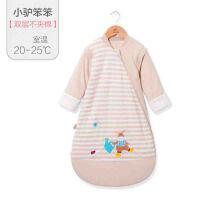 婴儿宝宝睡袋儿童秋冬款厚踢被幼儿棉厚四季