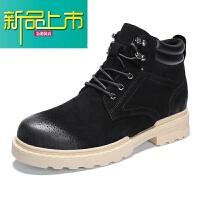 新品上市.m马丁靴男18新款潮流鞋子中帮男士靴子高帮工装靴潮
