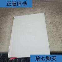 [二手旧书9成新]中国豆腐 /林海音 广西师范大学出版社
