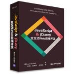 JavaScript & jQuery 交互式Web前端开发,(美)达科特(Duckett, J.),清华大学出版社,