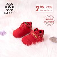 泰兰尼斯童鞋1-3岁宝宝冬季学步鞋加绒加厚防滑棉鞋软底机能鞋