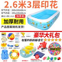 儿童充气游泳池家用超大号新生儿宝宝婴儿游泳桶小孩家庭水池 特厚2.6米3层印花[豪华]