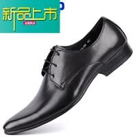新品上市尖头皮鞋男真皮正装男鞋 英伦修长瘦脚小皮鞋头层牛皮单鞋 黑色 比运动鞋偏大2码