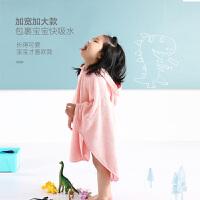 【10.22大牌日】水星家纺 儿童卡通浴袍小恐龙珊瑚绒浴衣