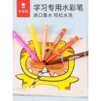 卡乐优儿童婴儿宝宝水彩笔可水洗24色绘画安全无毒宝宝彩色笔