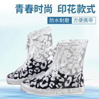时尚防雨鞋套女耐磨加厚防滑防水鞋套学生户外旅游水鞋套