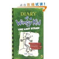 现货 英文原版 小屁孩日记3 救命稻草 THE LAST STRAW 小屁孩日记第三册 Diary of a Wimp