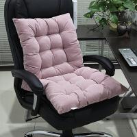 椅垫坐垫靠垫一体办公室板凳电脑餐椅子学生座垫加厚屁股垫子冬季