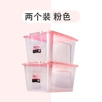收纳箱大号家用塑料有盖储物加厚特大号衣服透明收纳盒整理箱 特大号58L 2个装