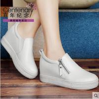 百年纪念内增高单鞋 女鞋 新款休闲鞋低帮鞋子女韩版运动鞋1140