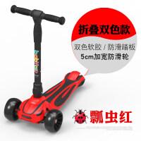 儿童滑板车2-3-6-12岁宝宝单脚滑滑车男女小孩初学者单脚折叠踏板