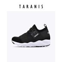 TARANIS 泰兰尼斯儿童超轻运动鞋跑步鞋男女童春秋休闲透气运动鞋