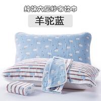 纯棉纱布六层枕巾枕头皮一对装情侣加大四季全棉卡通简约条纹