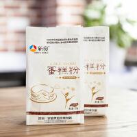 烘焙原料 新良蛋糕粉500g 低筋面粉 低筋粉