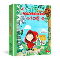 小红帽立体书 360度立体剧场童话书 小红帽的故事书 儿童3-6岁绘本读物3d立体翻翻书 幼儿启蒙早教教材书籍