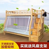 蚊帐高低床上下床1.2m双层床1.5米下铺98高书架款母子床 其它