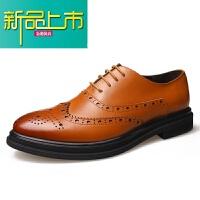 新品上市【保证牛皮】男士皮鞋正装商务单鞋时尚前系带鞋子
