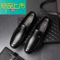 新品上市秋冬男士皮鞋真皮商务休闲男鞋透气正装英伦加绒中老年爸爸鞋