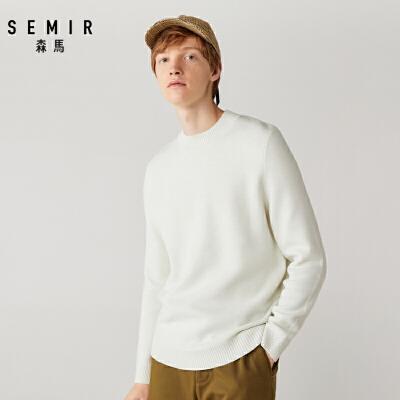 【4.5折价:112元】森马羊毛衫男圆领高领毛衣男冬季新款韩版潮流打底衫针织衫