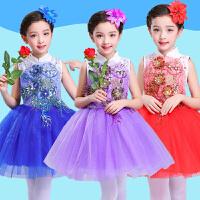 女童公主裙表演服亮片舞台主持合唱服装儿童舞蹈演出服纱裙蓬蓬裙
