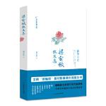梁实秋散文集,梁实秋,北方文艺出版社,9787531740902
